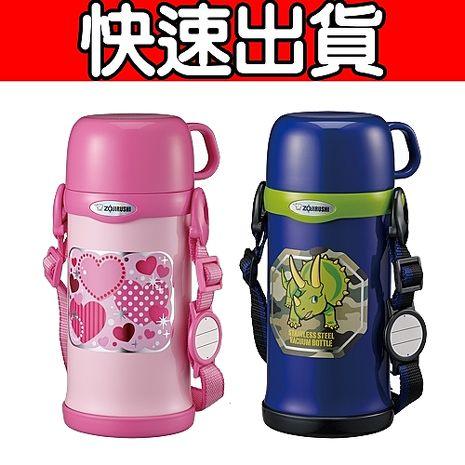 象印 童用不鏽鋼真空保溫瓶600ml (SC-MC60)PZ粉紅色