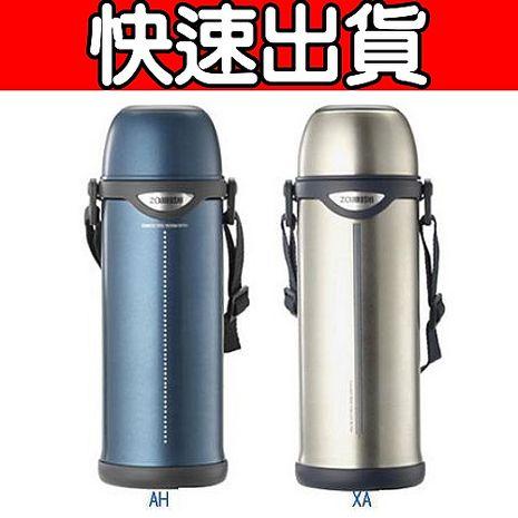 象印 SLiT不鏽鋼真空保溫瓶1000cc (SJ-TE10)