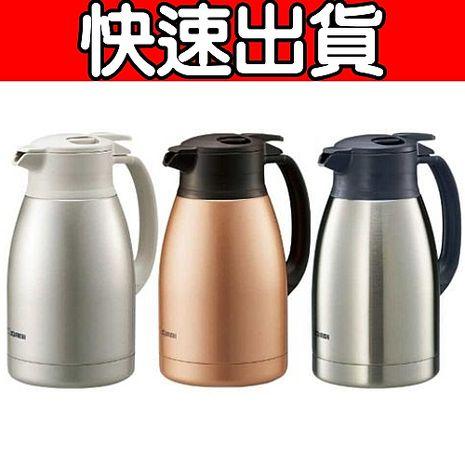 象印 不銹鋼真空保溫壺1.5L【SH-HB15】銀色