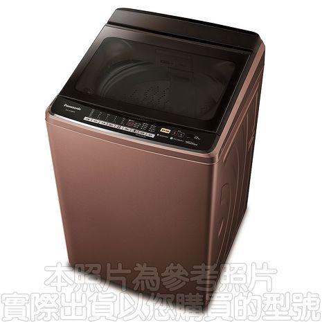 送贈品★【Panasonic 國際牌】17公斤ECO NAVI 變頻洗衣機 NA-V188EB-T 晶燦棕