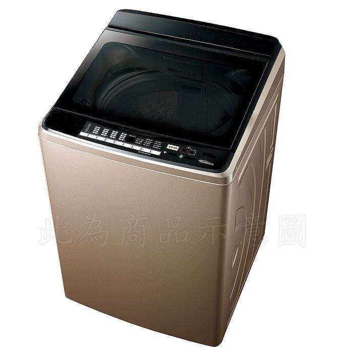 ★結帳再折扣↘再贈好禮★【Panasonic 國際牌】17公斤ECO NAVI 變頻洗衣機 NA-V188DB-T 晶燦棕