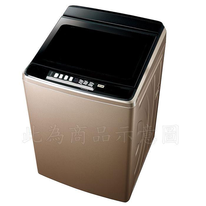 ★加碼贈好禮★Panasonic 國際牌 16公斤ECO NAVI 變頻洗衣機 NA-V178DB-PN 玫瑰金