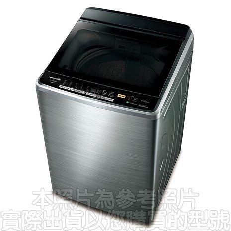 【Panasonic 國際牌】15公斤ECO NAVI 變頻洗衣機 NA-V168EBS-S 不鏽鋼(不參加原廠贈品活動)