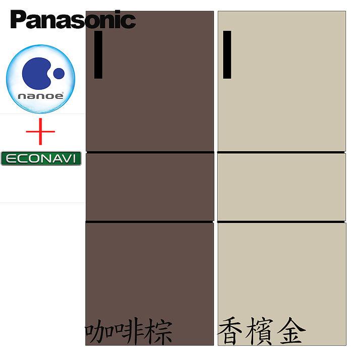 Panasonic 國際牌 500L 雙科技變頻三門冰箱 (NR-C508NHV-T/NR-C508NHV-L)