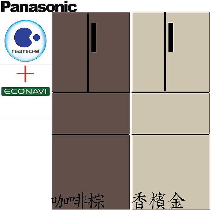 Panasonic 國際牌 500L 雙科技變頻四門冰箱 (NR-D508NHV-T/NR-D508NHV-L)-家電.影音-myfone購物