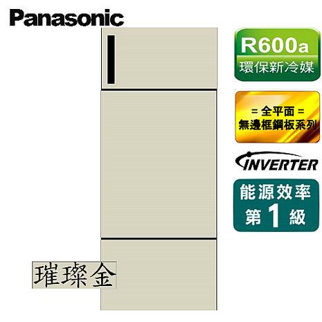★加碼贈好禮★Panasonic 國際牌 481L 變頻三門冰箱 NR-C488TV-H