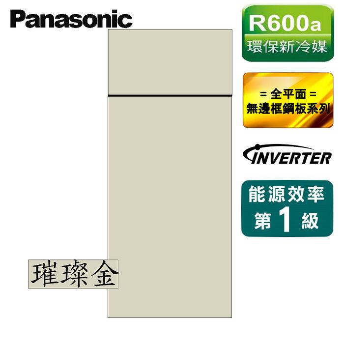★加碼贈好禮★Panasonic 國際牌 393公升雙門變頻無邊框冰箱-璀璨金 NR-B408TV-H