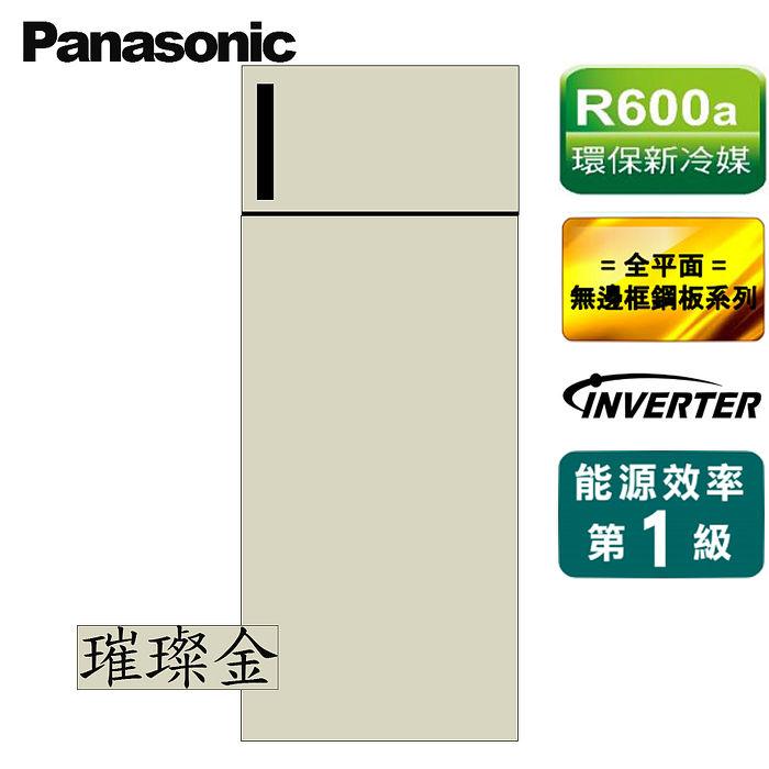 ★加碼贈好禮★Panasonic 國際牌 579公升雙門變頻無邊框冰箱-璀璨金 NR-B588TV-H