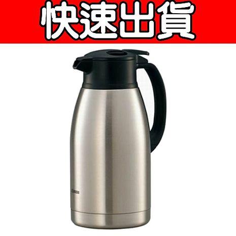 象印 不銹鋼真空保溫壺1.9L SH-HB19