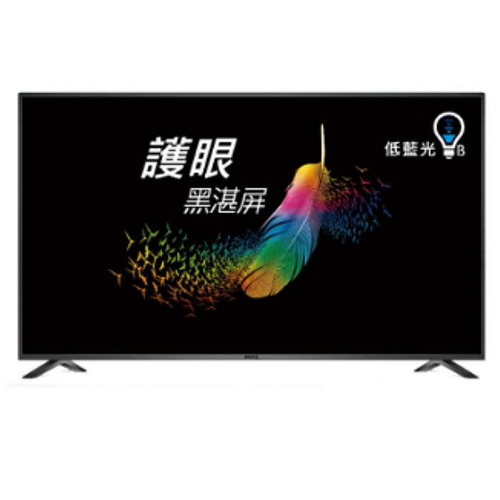 買再贈~BENQ 42吋FHD液晶顯示器+視訊盒 42CB500