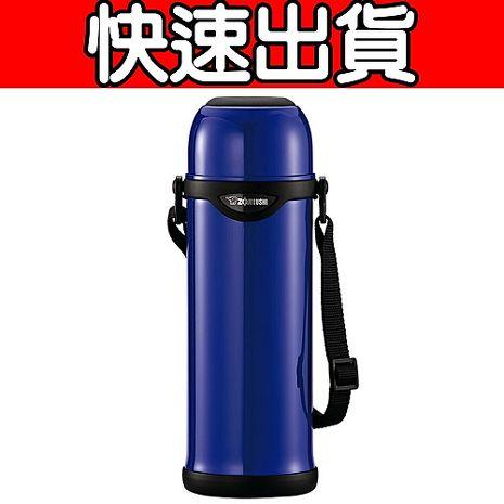 象印 1L 不鏽鋼真空保溫瓶 SJ-TG10