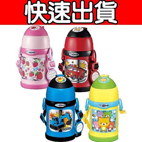 象印 450cc童用2WAY不鏽鋼保溫保冷瓶《取代SC-ZS45》 (SC-ZT45)