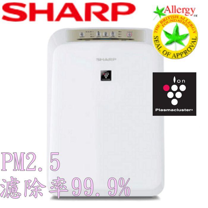 【SHARP 夏普】8坪 自動除菌離子空氣清淨機 FU-D30T-W