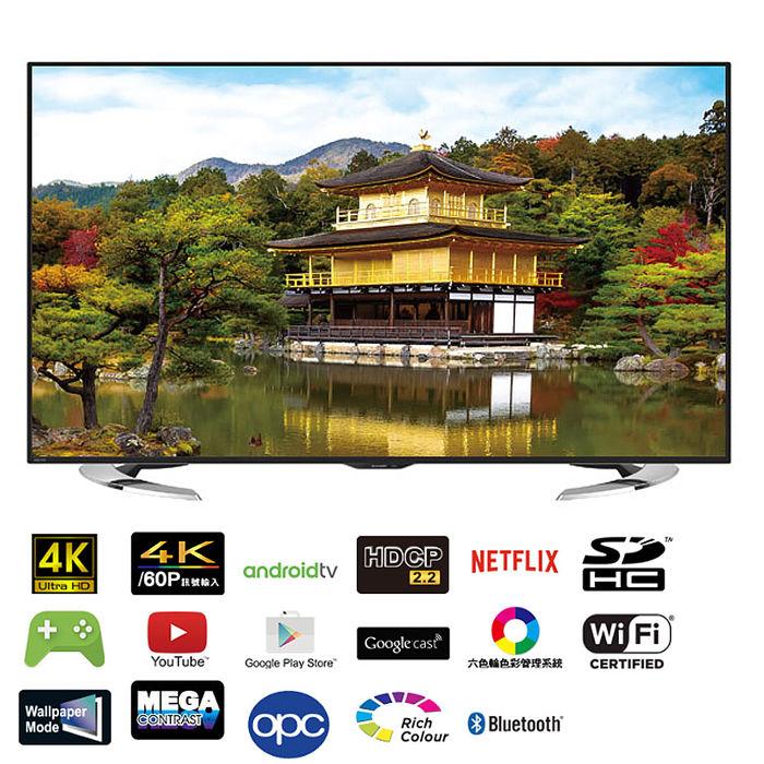夏普 SHARP 65吋 4K UHD高畫質智慧連網電視 LC-65U35MT