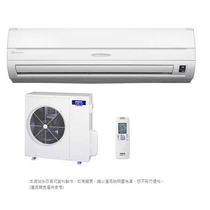 【SANLUX 台灣三洋】變頻分離式冷氣 SAE-41V7/SAC-41V7