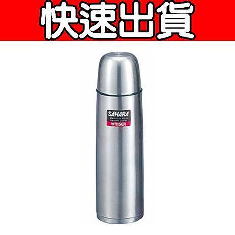 TIGER 虎牌 500cc不鏽鋼保溫保冷瓶 (MSC-B050)