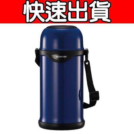 象印 800c.c. 不鏽鋼真空保溫瓶 SJ-TG08