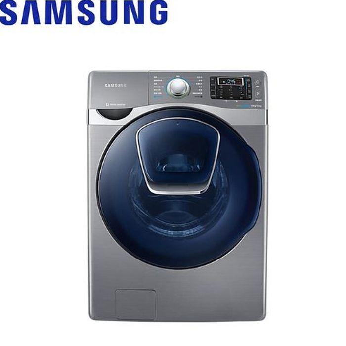 《假日下殺95折》Samsung 三星 AddWash 19kg潔徑門系列洗脫烘滾筒洗衣機-魔力銀 WD19J9810KP/TW
