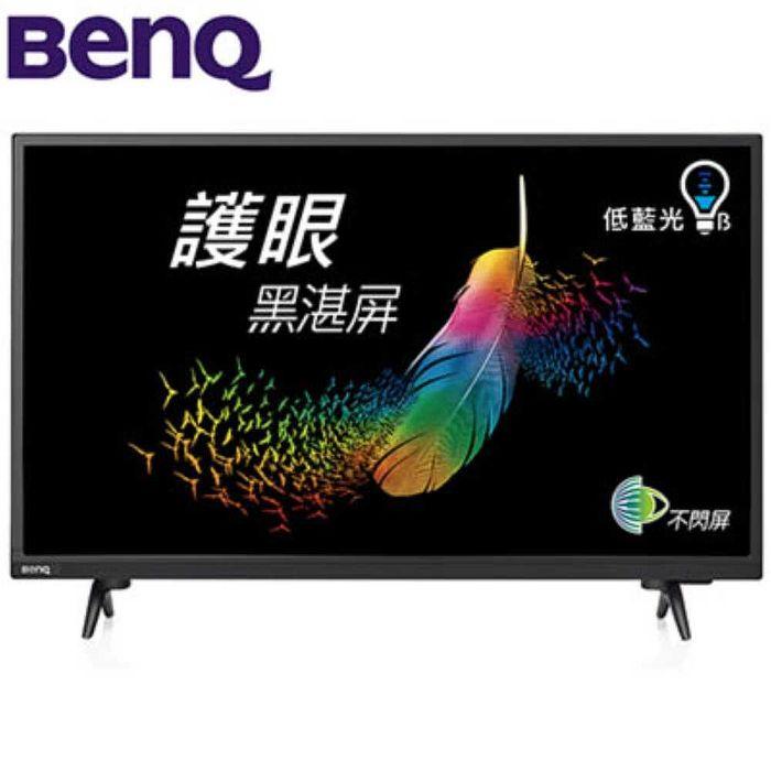 BenQ 32吋 黑湛屏LED液晶顯示器+視訊盒 32CF300