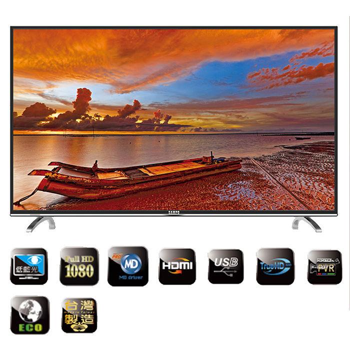 SAMPO 聲寶 50吋 LED液晶顯示器+視訊盒 EM-50AT17D
