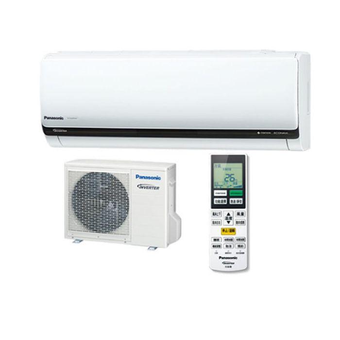 Panasonic 國際牌 《變頻》單冷分離式冷氣-LX系列 CS-LX22YA2/CU-LX22YCA2