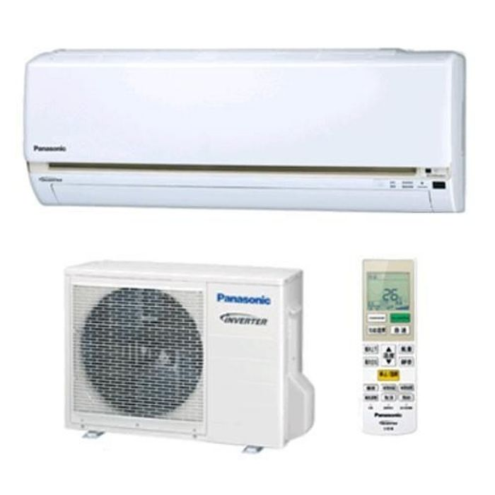 Panasonic 國際牌 《變頻》+《冷暖》分離式冷氣-LJ系列 CS-LJ22YA2/CU-LJ22YHA2