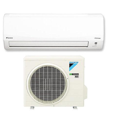 大金 DAIKIN 約適2-4坪【變頻】+【冷暖】一對一分離式冷氣 經典系列 RHF20RVLT/FTHF20RVLT