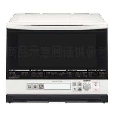 【HITACHI日立】日本原裝33L過熱水蒸氣烘烤微波爐-珍珠白 MROSV1000J