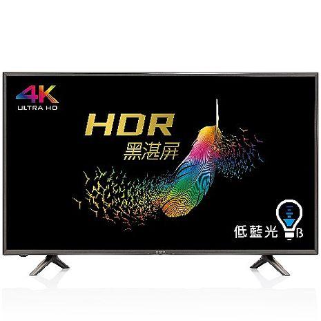 BenQ 43型4K HDR護眼智慧連網液晶顯示器43JR700