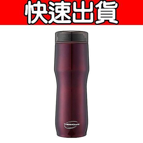 膳魔師【GZM-480TC-BW】0.48L凱菲系列不鏽鋼真空保溫杯