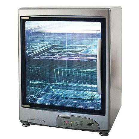 【友情牌】三層紫外線全不鏽鋼烘碗機 (PF-3737)