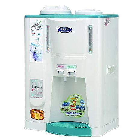 【晶工牌】10.5L溫熱全自動開飲機 JD-3677