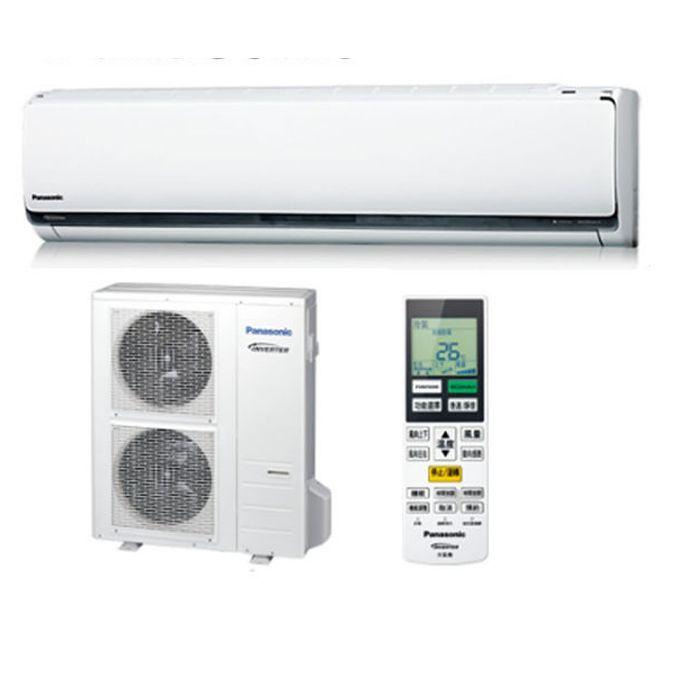 Panasonic國際牌 16.5坪變頻單冷分離式冷氣空調CS-LX110BA2/CU-LX110BCA2
