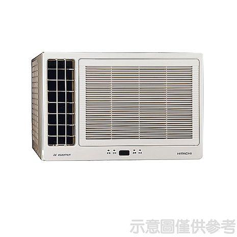 日立4-6坪左吹變頻窗型冷氣 RA-36QV1(含標準安裝)