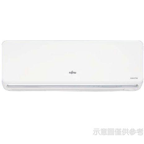 (含標準安裝)富士通變頻冷暖分離式冷氣8坪nocria Z系列 ASCG050KZTA/AOCG050KZTA