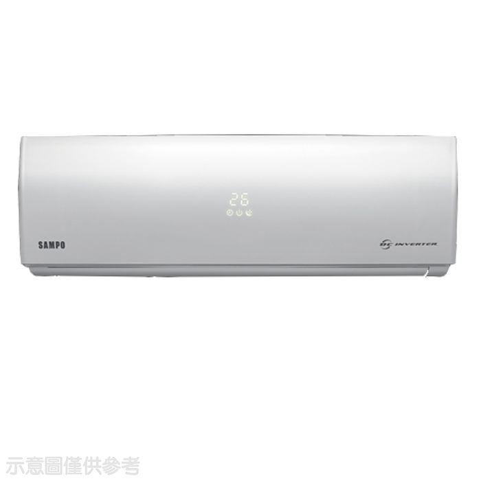 聲寶8坪變頻分離式冷氣 AU-SF50D/AM-SF50D(含標準安裝)