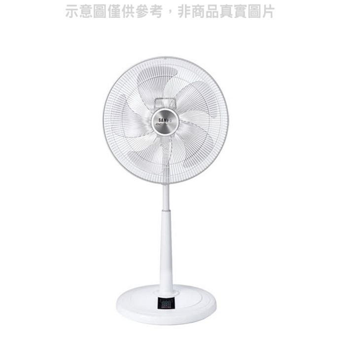 SAMPO聲寶18吋DC變頻節能遙控立扇電風扇SK-FA18DR