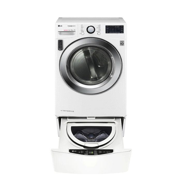 LG樂金16公斤免曬衣機+2.5公斤溫水洗衣機WR-16HW+WT-D250HW