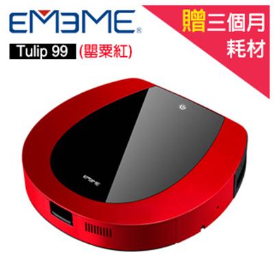【EMEME】掃地機器人吸塵器Tulip99(罌粟紅)★贈3個月耗材