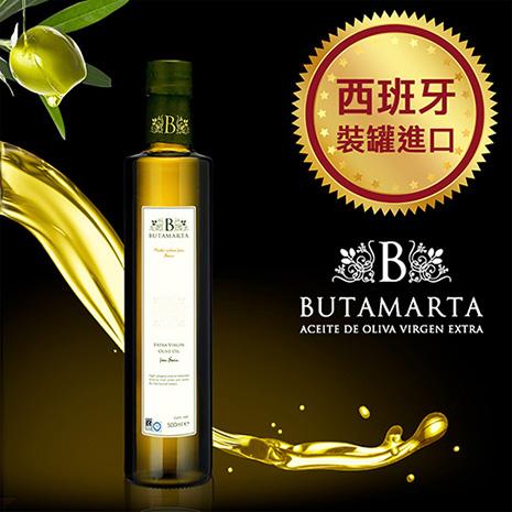 【Butamarta 布達馬爾它】特級冷壓初榨橄欖油500ml