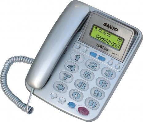 三洋 來電顯示有線電話TEL-817(銀)