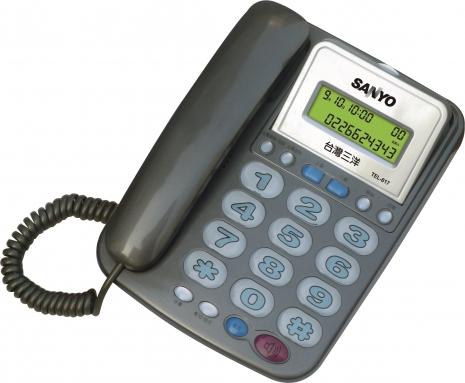 三洋 來電顯示有線電話TEL-817(鐵灰)