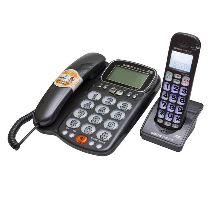 【DCT-8916】三洋 2.4 GHz 數位無線親子機 SANYO DCT-8916 (來去電報號)
