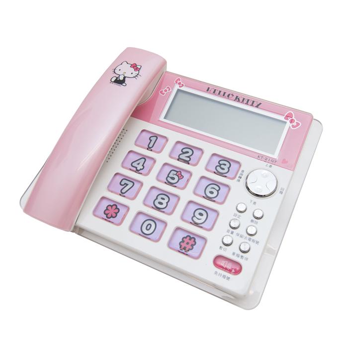 【KT-219T】HELLO KITTY 彩虹有線電話機 KT-219T
