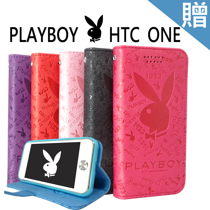 PLAYBOY 60週年紀念款HTC One專用款手機皮套