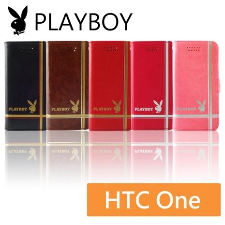 PLAYBOY 十字線紋款HTC One皮套