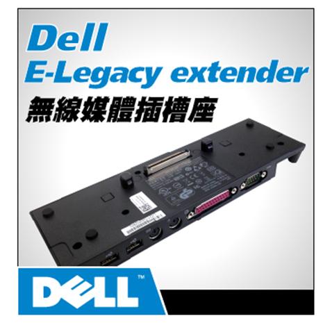DELL 戴爾 筆記型電腦用無線多媒體插槽底座