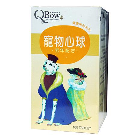 QBOW 寵物心球(錠劑)