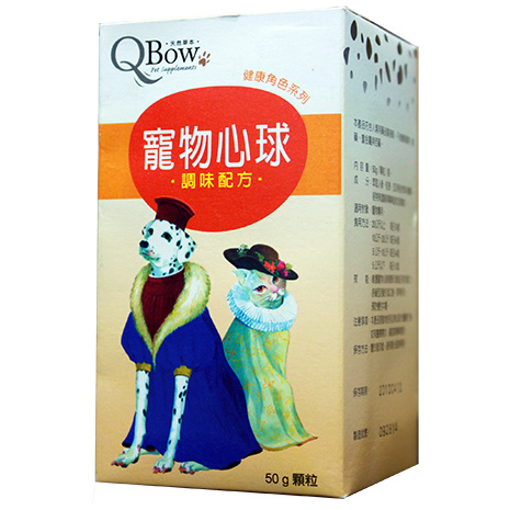 QBOW 寵物心球(粉劑)