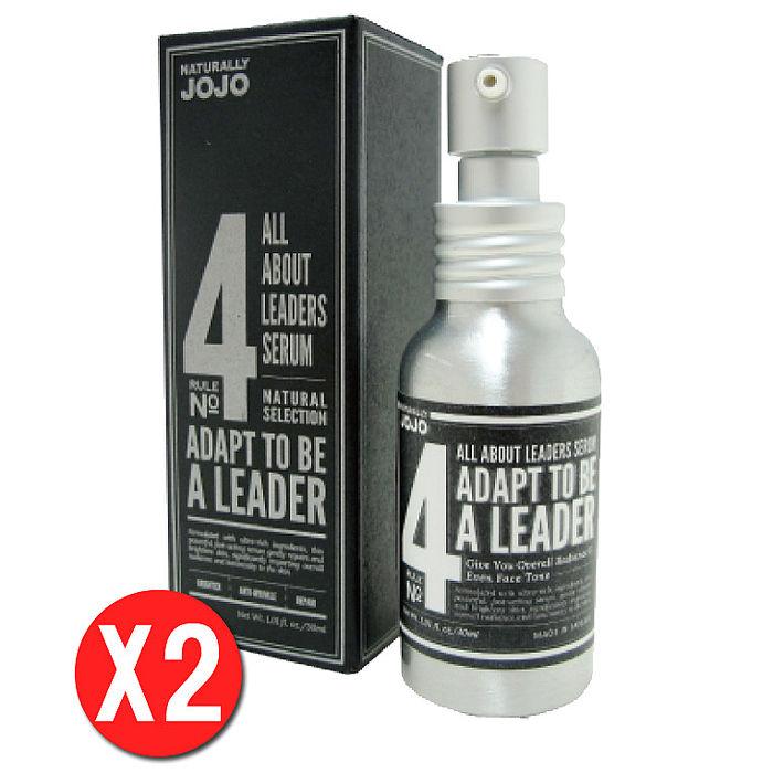 【即期良品】Naturally JoJo 煥白修護精華 No.4-30ml 2瓶 活動